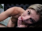 Jerky Wives Cory Chase  Mature, MILF, анал Big Dick, Blowjob, Anal, зрелая,секс,порно