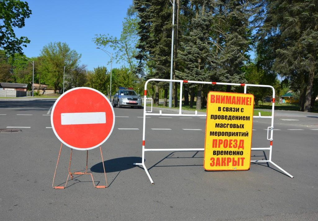 28 июля будет ограничено движение по ул. Октябрьской революции