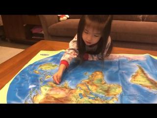 Джулия учит географию (4 года 2 месяца)