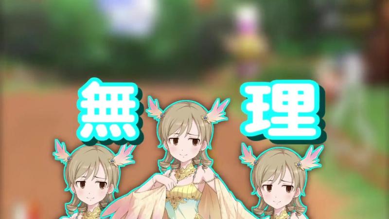 【Idolmaster】 チョコぼののレーシング+α【森久保乃々合作単品】