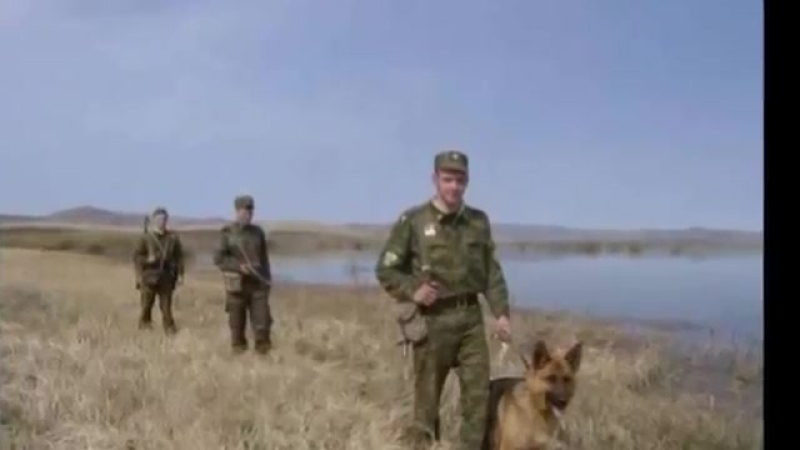 Приаргунский погран отряд
