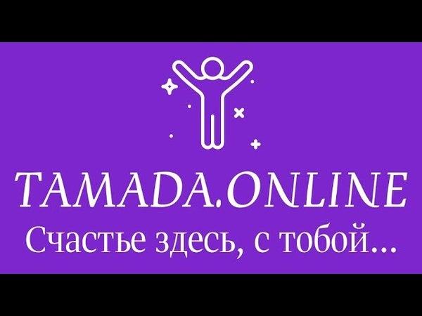 28.04.2018 Свадьба Игоря и Юлии. Ведущий Евгений Шум