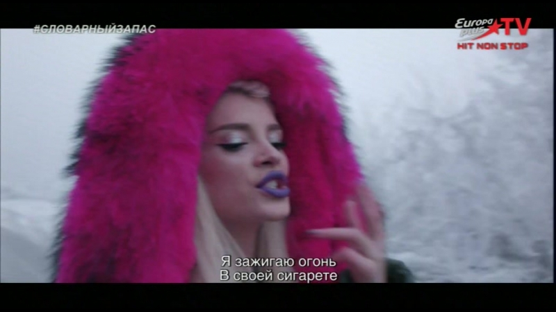 Era Istrefi — Bonbon (Europa Plus TV) Словарный запас