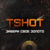 TSHOT
