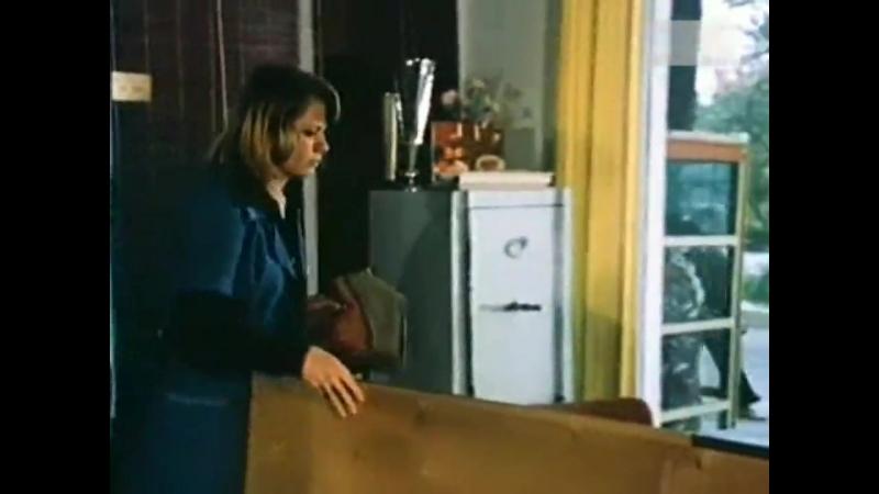 «Примите телеграмму в долг» (1979) - киноповесть, реж. Леонид Нечаев