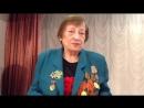 В Москве, в доме ветеранов мы познакомились с женщиной, которая в юности пережила страшнейшую ночь бомбёжки в Великих Луках