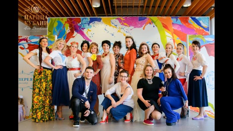 Второй этап Царица Кубани FAMILY DAY - Пасха 2017