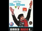 Белый, красный и... 1972, Италия , Франция,  Испания, драма с Адриано Челентано и Софи Лорен
