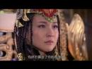 Кубылай-хан, или Хубилай 23 серия, режиссёр Сиу Мин Цуй, 2013 год. С многоголосым переводом на русский язык.
