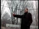Спартак Монолог Баширова из фильма Игла