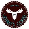 Совоночи с Jeffrey's Coffee Arbat