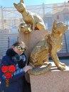 Татьяна Шуталева фото #2