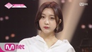 PRODUCE48 [단독/직캠] 일대일아이컨택ㅣ박민지 - 헤이즈 ♬널 너무 모르고 @보컬47017_포지션 평가 180720 EP.6