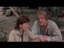 Под огнем / Обстрел / Under Fire. 1983. 1080p. Перевод дубляж СССР. VHS