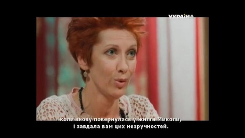 Возвращение_Ляли_3_ (online-video-cutter.com) (1)