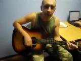 Дворовые песни под гитару - Идет парнишка улицей (наркоман) guitar songs