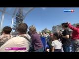 Чемпионат мира по гостеприимству: Москва готовится удивлять болельщиков