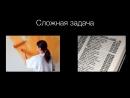Roman Brovko 01 Введение в алгоритмы Что такое алгоритмы