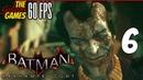 Прохождение Batman: Arkham Knight на Русском (Рыцарь Аркхема)[PС|60fps] - Часть 6 (Скучал по мне?)