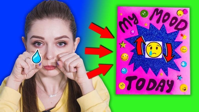 DIY Блокнот НАСТРОЕНИЯ / Меняй Emoji под настроение! Цвет настроения синий желтый 🐞 Afinka
