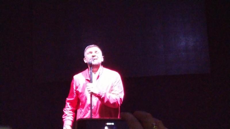 Концерт Басты в Екатеринбурге (уралец 18.05.18)
