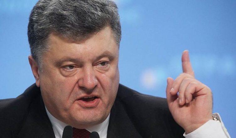 Порошенко выступил с призывом насчёт права вета России в ООН