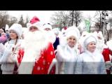 В Пермь съехались Деды Морозы и Снегурочки со всего края