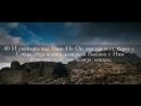 Евангелие от Марка часть 10 Воскрешение дочери Иаира
