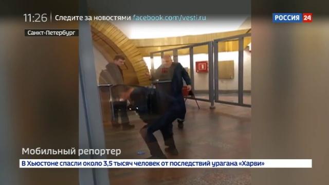 Новости на Россия 24 • Агрессивный пассажир с газовым баллончиком пытался силой прорваться в метро