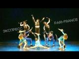 Экспресс Pari-France      hamza style, джаз-фанк, vogue - студия танца Divadance