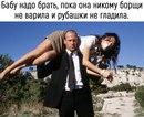 Оксана Сорока фото #5