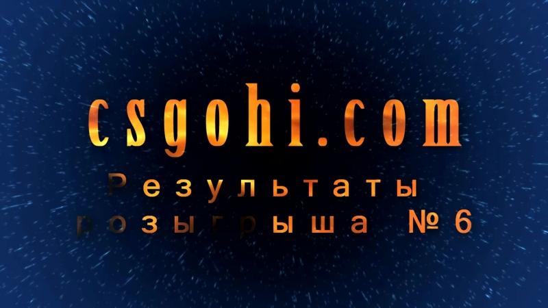 Розыгрыш скинов от csgohi.com 6 StatTrak™ MAC-10 | Последнее погружение