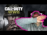 Call of Duty: WWII на МАКСИМАЛЬНОЙ СЛОЖНОСТИ #1