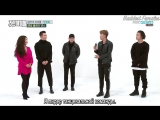 [FSG Baddest Females] Weekly Idol Ep 333 (Гость Ом Чон Хва) (рус.саб)
