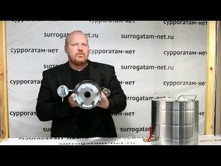 Видеообзор: самогонный аппарат с двумя сухопарниками Прогресс