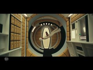 2001: Космическая Одиссея в IMAX