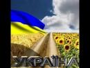 Перлина Україна, на весь Світ одна єдина...💙💛