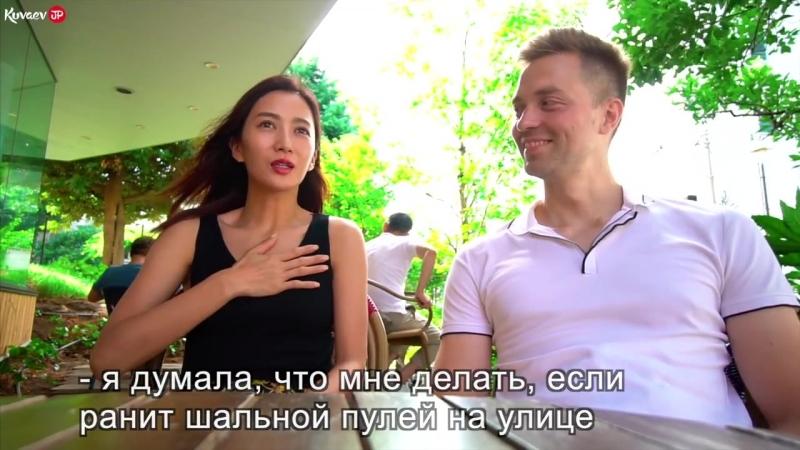 ЯПОНСКАЯ БОЛЕЛЬЩИЦА ВЧЕРА ВЕРНУЛАСЬ ИЗ РОССИИ - 1 часть