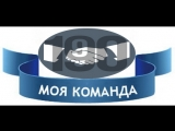 Интервью - Богдан Костик и Михаил Прудкий - создатели холдинга 1-9-90