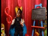 Махов Велислав, 4 года, МБОУ №6 Светлячок гр. Катерок - С.Я. Маршак - Веселый счет