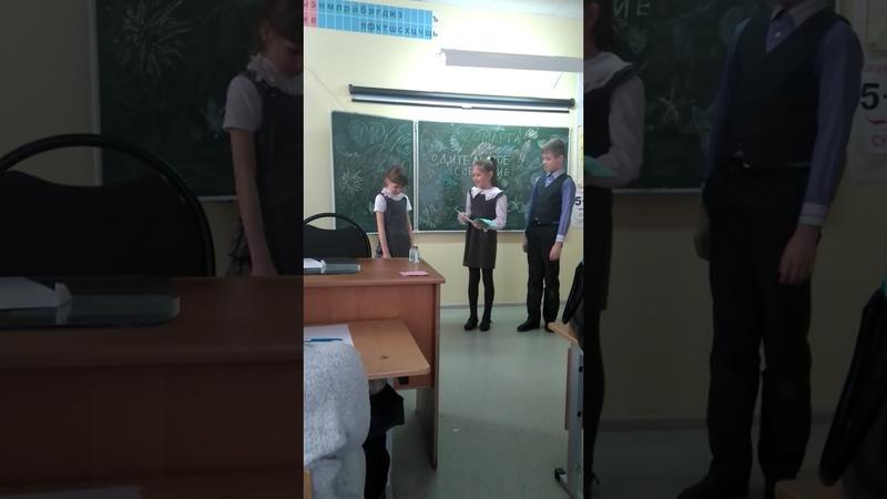 Родительское собрание у меня в школе моё выступление я дочка которая ругает мая мама вика шарапова