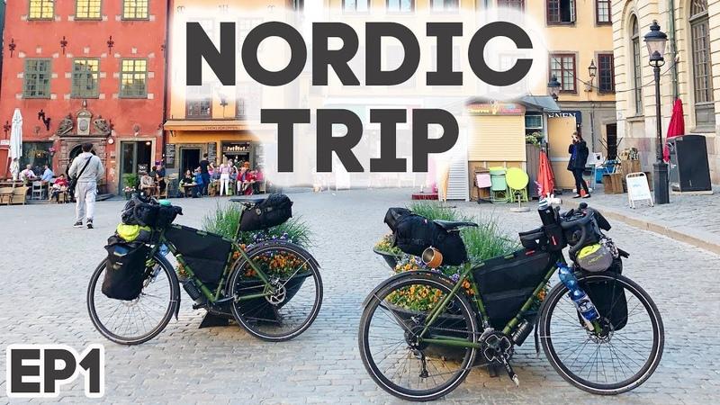 На велосипедах из Стокгольма в Берген! Велопутешествие по Скандинавии! Nordic Trip, ep1