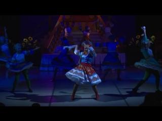 Музыкальный театр танцует под «Битлз»