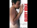 Glory Hole (2006) Франция
