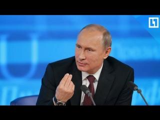 Путин на NBC о ядерном оружии России