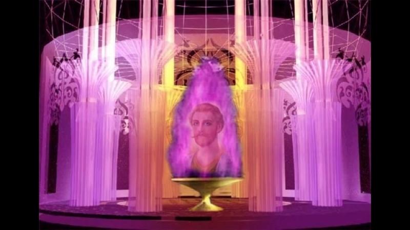 Адама (через Аурелию Л.Джоунс) - Путешествие в Храм Фиолетового Пламени (Медитац