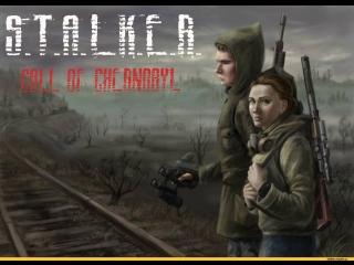 S.T.A.L.K.E.R. - Call of Chernobyl [1.4.22] by stason174 [v.6.03] стрим онлайн #14