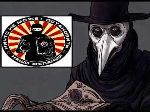 субкультура как секта: Antifa ч2