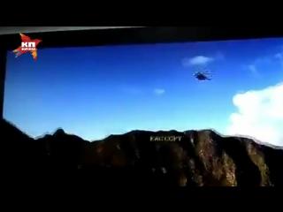 Появилась запись крушения вертолета Ми-17 индийских ВВС