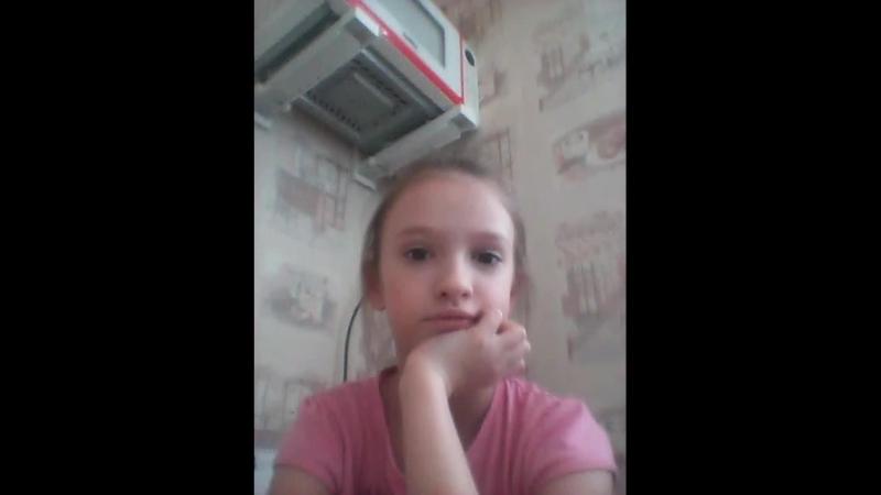 Ангелина Романовская - Live